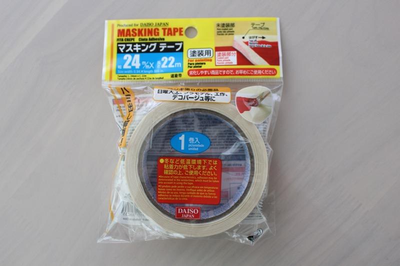 マスキングテープ_ダイソー