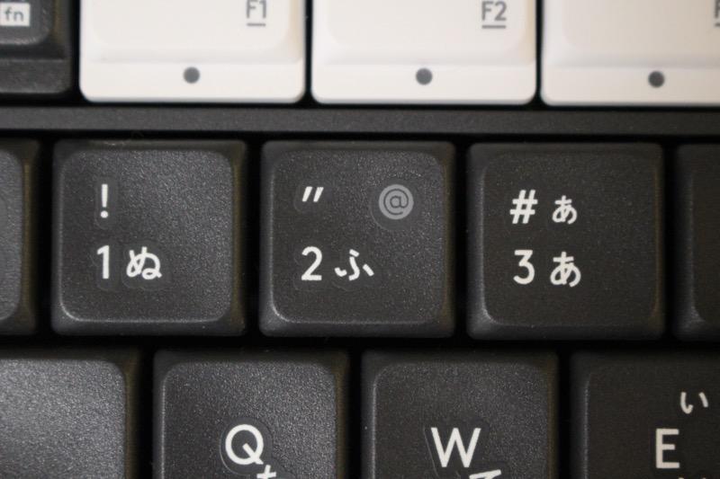 キーのMac用印字