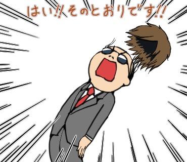 キュートなはげおやじ_6-26