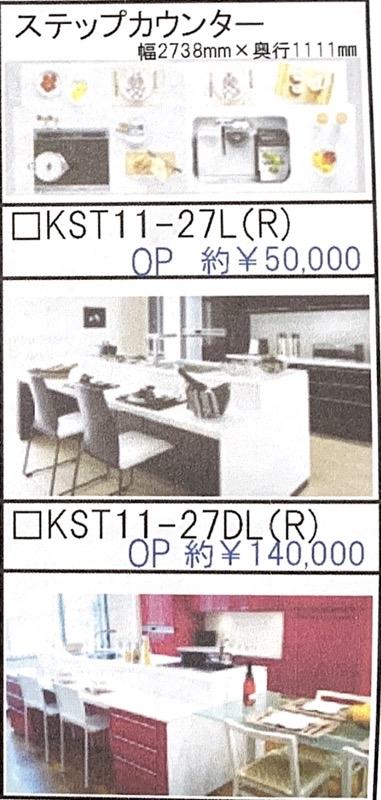 カタログ_ステップカウンター