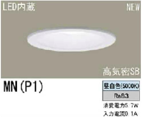 キッチン_LEDライト_MN(P1)