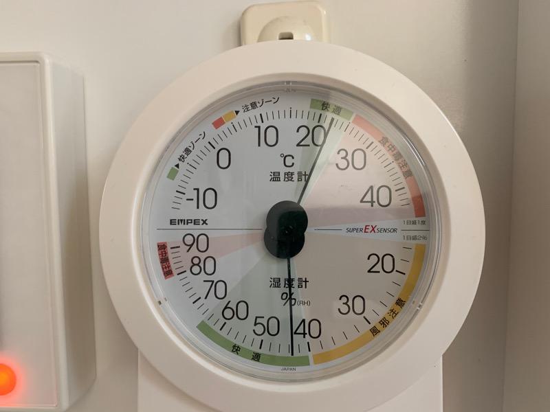 床暖房温度_リビング1