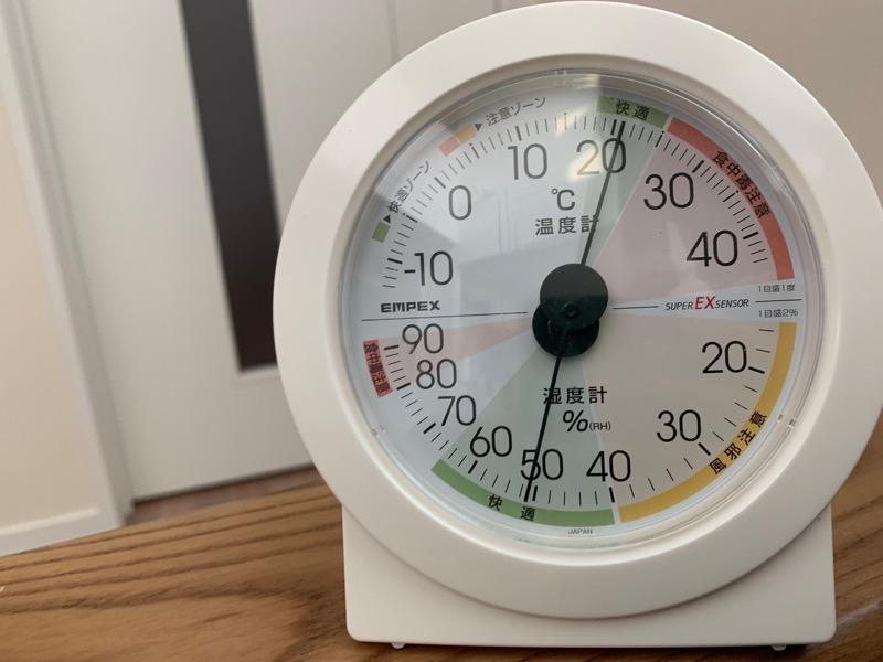 床暖房温度_リビング2
