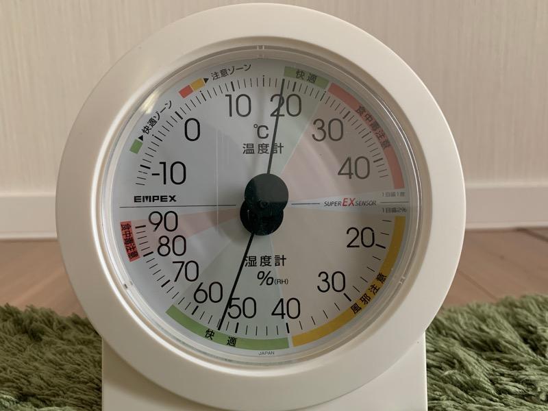 床暖房温度_玄関