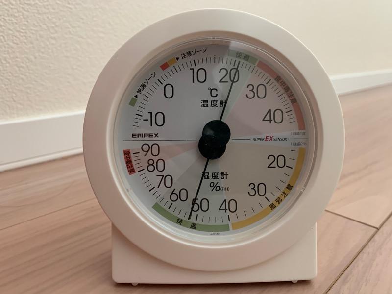 床暖房温度_2階吹抜け廊下