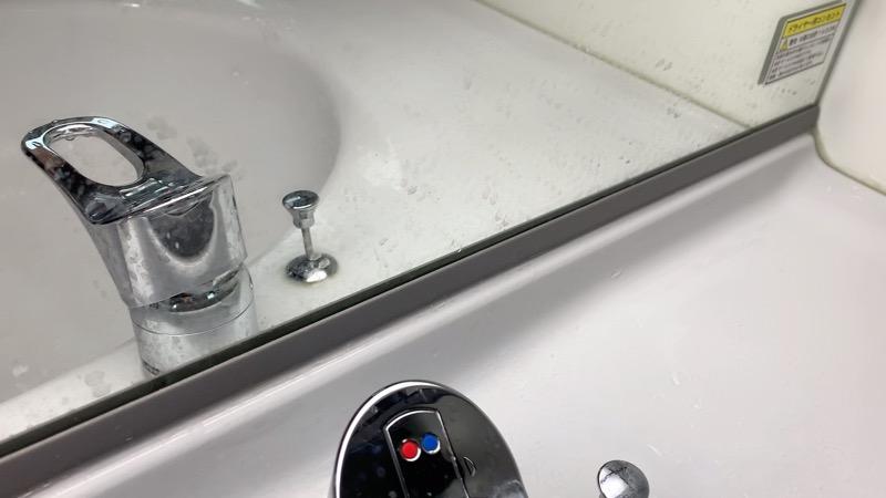 洗面台_掃除前_1