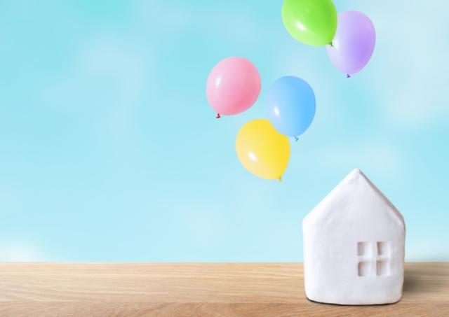 家と風船_イメージ