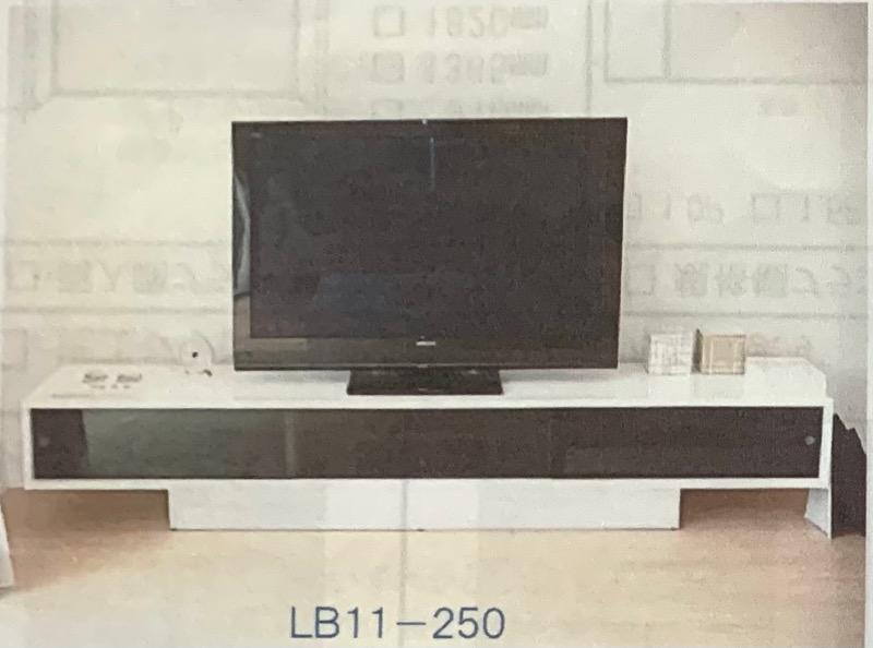 スマートローボード_LB11-250