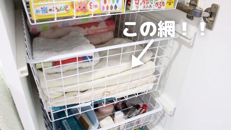 洗面台収納_網