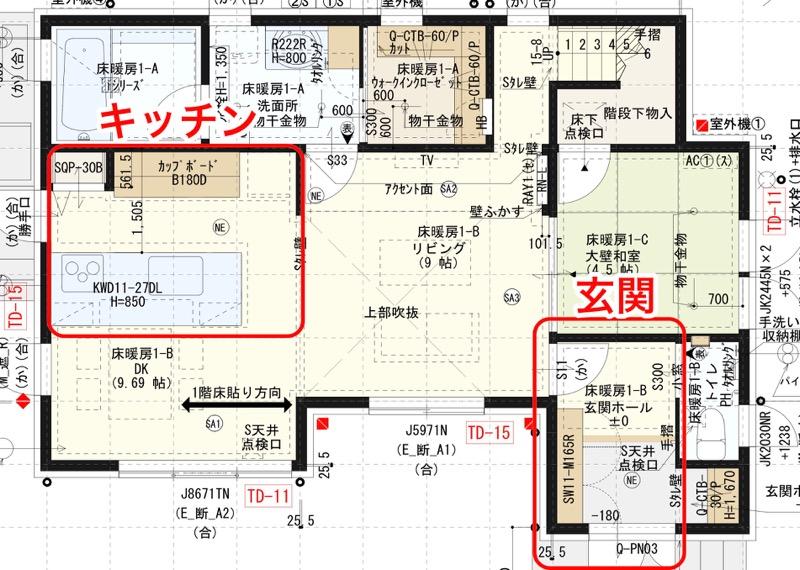間取り図_1階_キッチンと玄関
