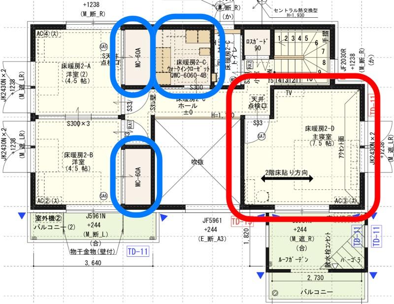 間取り図_2階_主寝室とクローゼット