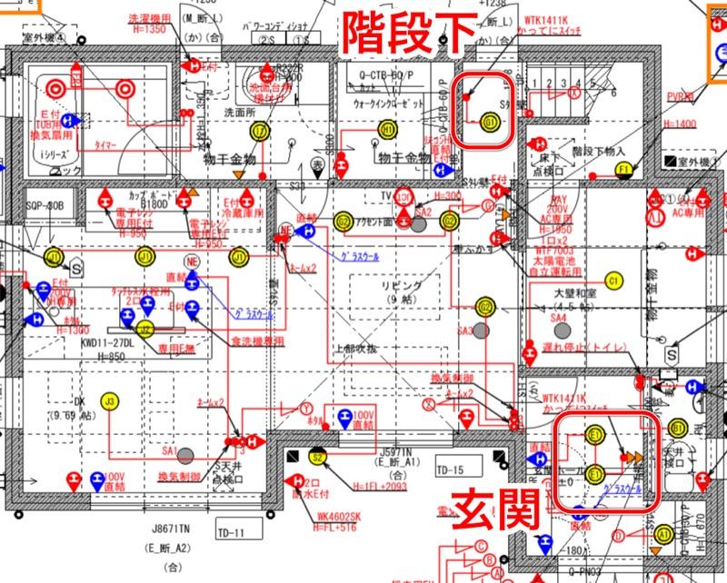 電気図面_1階_かってにスイッチ