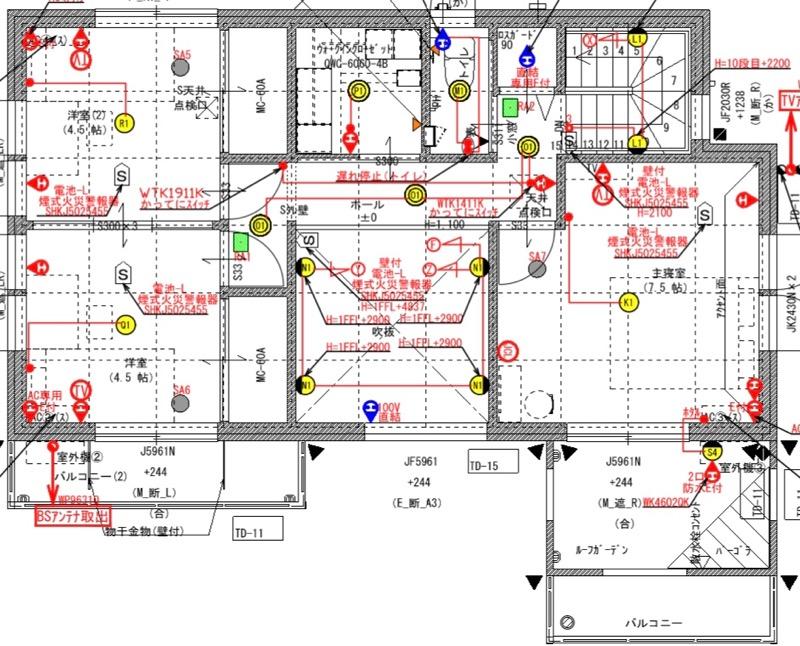 電気図面_2階