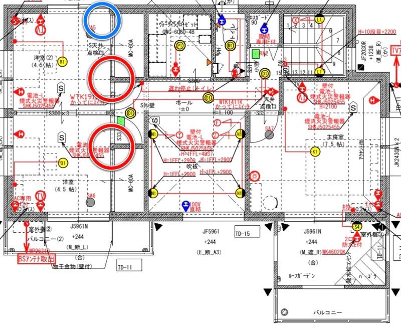 電気図面_2階_子ども部屋コンセント位置