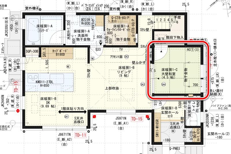 間取り図_1階_和室