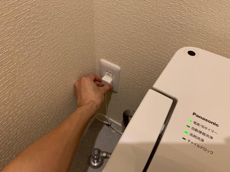 トイレ(アラウーノ)_コンセント抜く