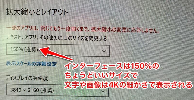 DELL_U2720QM_Windowsディスプレイ設定