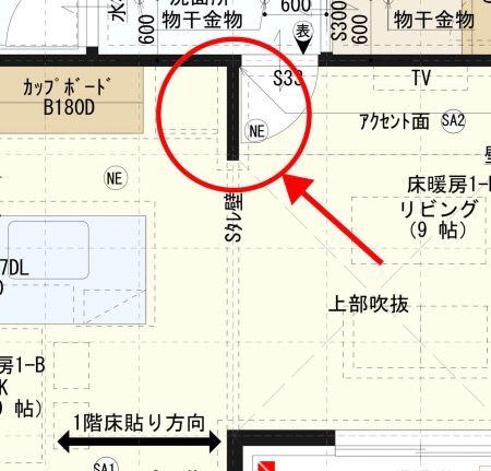 F949BD09-4597-4D2C-8FA8-5B63221B538A
