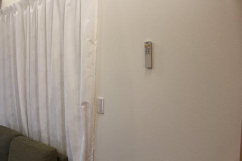 ただの壁にリモコン