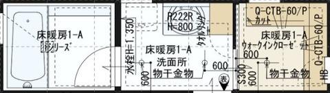 間取り図_風呂場・洗面所・ウォークインクローゼット