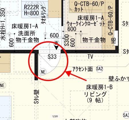 9475B39C-2360-4C41-930A-2A30A2A10564