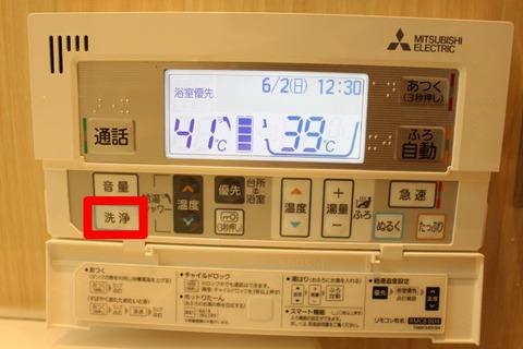09_循環洗浄_洗浄ボタン
